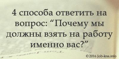 4 способа ответить на вопрос: \